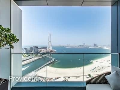 شقة 1 غرفة نوم للبيع في جميرا بيتش ريزيدنس، دبي - Own a Luxury | Address JBR Apt | ZERO Commission