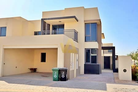 4 Bedroom Townhouse for Sale in Dubai Hills Estate, Dubai - 4 Year Payment Plan |Move in now|Brand New|Type 2E