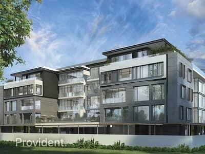 فلیٹ 2 غرفة نوم للبيع في مدينة ميدان، دبي - Pay 10% Now and Move in