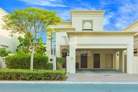 3 Bedroom Villa for Sale in Arabian Ranches 2, Dubai - Close to Pool | 3Bed+Maid | Back/Back