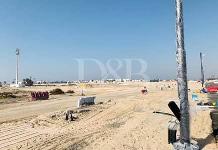 Plot for Sale in Al Mamzar, Dubai - Al Mamzar Front Plot For Sale By MERAAS