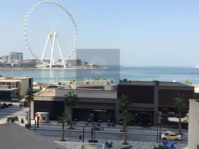3 Bedroom Flat for Rent in Jumeirah Beach Residence (JBR), Dubai - Panoramic Sea View - Best Maintained Unit & Huge Layout