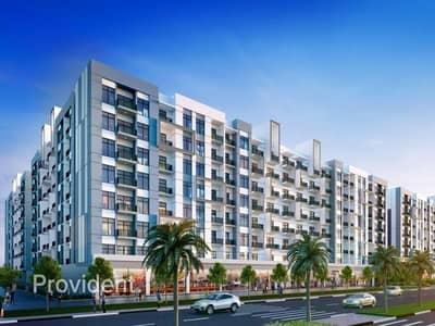 شقة 2 غرفة نوم للبيع في المدينة العالمية، دبي - Re-Sale | Below OP | 1% Monthly Post-Handover