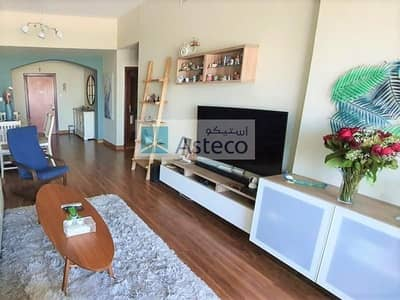 Upgraded unit | Closed Kitchen | Laundry room