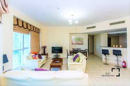 Spacious 2BR | Fully Furnished | Partial Sea View