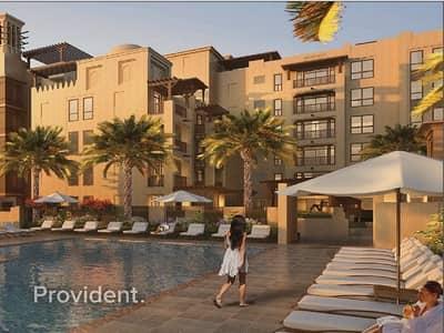 شقة 2 غرفة نوم للبيع في أم سقیم، دبي - 50% for 2 Years Post-Handover | 2 Mins to SZR