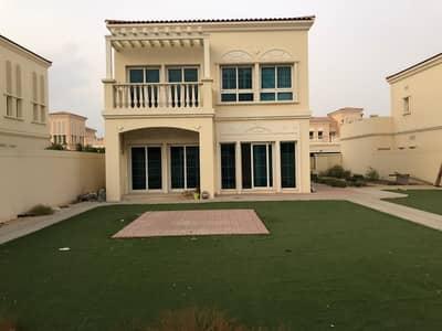 Specious 2 Bedroom Plus Maid Room Villa | JVC - District16