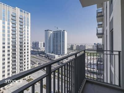 1 Bedroom Apartment for Rent in Dubai Hills Estate, Dubai - Brand new | High Floor | Chiller free |