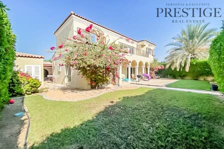 Next to Pool | Great Location | 5 Bed