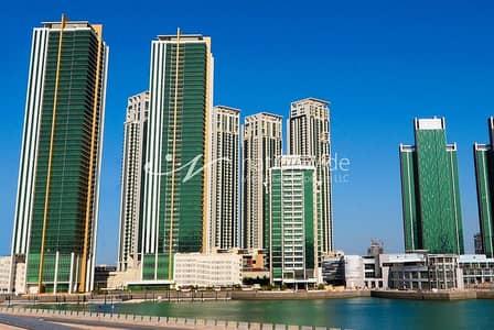 فلیٹ 1 غرفة نوم للايجار في جزيرة الريم، أبوظبي - Fully Furnished Unit with Elegant Facilities