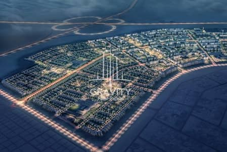 Plot for Sale in Al Shamkha, Abu Dhabi - HOT DEAL | Low Price | Big Size Plot