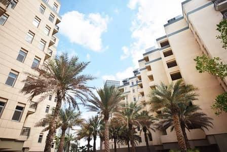 Luxurious Apartment in the heart of Dubai