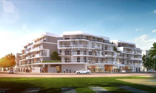 2 Bedroom Flat for Sale in Meydan City, Dubai - Luxury Living |Ready| 5 years Post handover Plan