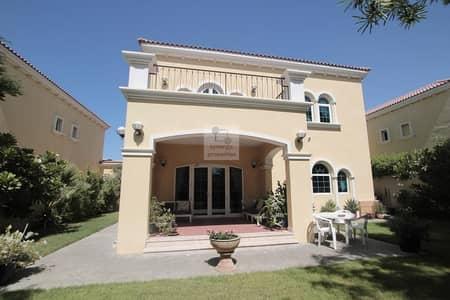 3 Bedroom Villa for Rent in Jumeirah Park, Dubai - Opposite new JP pavilion | Landscaped garden | Upc