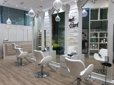 Shop for Sale in Deira, Dubai - Complete package salon w/ all furniture + staff