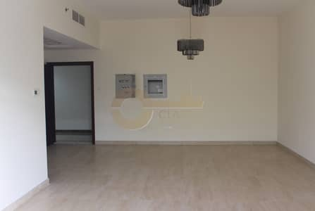 Hot Deal | 2 bed | Maids room | 14months contract