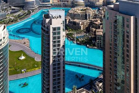 فلیٹ 1 غرفة نوم للايجار في وسط مدينة دبي، دبي - Stunning 1 Bedroom   Full  Fountain View