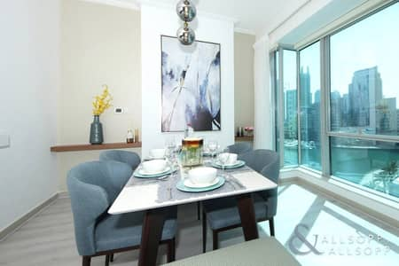 2 Bedroom Apartment for Sale in Dubai Marina, Dubai - Fully Upgraded | Emaar | 2 Bed | Delphine