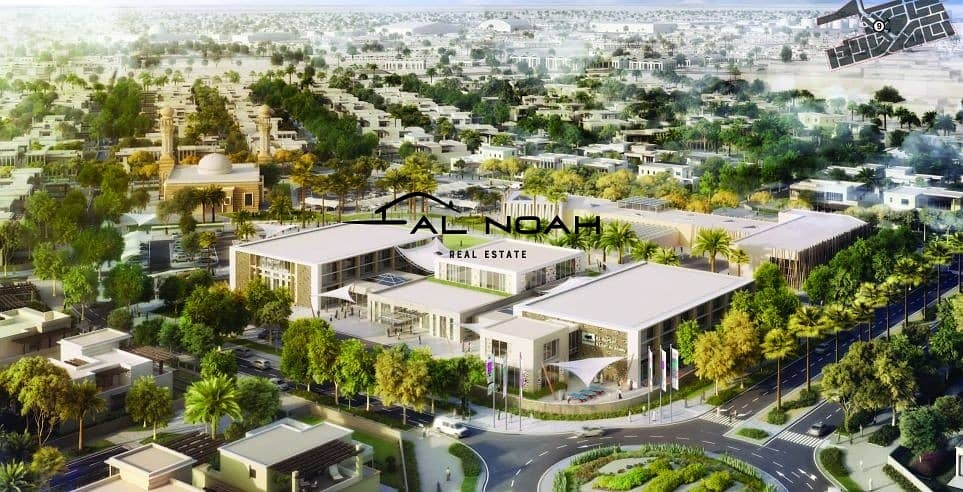 2 Premium Residential Plot! Perfect for investment!