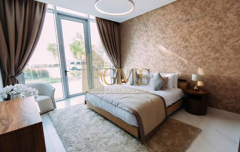 1 Bedroom Flat for Sale in Mohammad Bin Rashid City, Dubai - District One I MBR City I ORB Tower