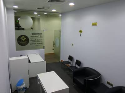 Furnished Office | Ideally Located |Top Floor | Chiller Dewa Wifi Free