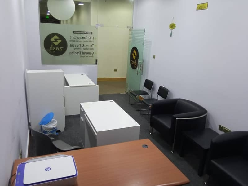 10 Fully Furnished Office at Al Masraf Tower| Chiller Free