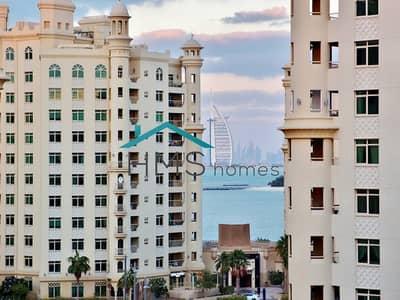 شقة 2 غرفة نوم للايجار في نخلة جميرا، دبي - Golden Mile 6 | Rare Park view | C type