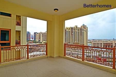 فلیٹ 2 غرفة نوم للايجار في نخلة جميرا، دبي - Atlantis View| Best Price | Maids Room