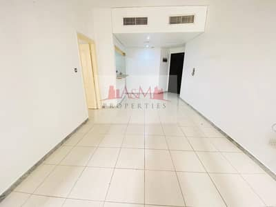 GOOD DEAL.: One Bedroom Apartment with Balcony for AED 36