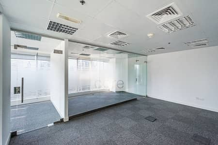 Office with Glass Partitions |  High Floor