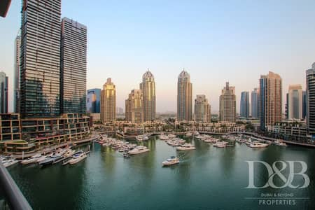 Stunning Marina View | Large Layout 2 Bed