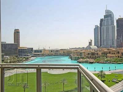 شقة 2 غرفة نوم للبيع في وسط مدينة دبي، دبي - Genuine Listing | Tenanted | Study | BK View