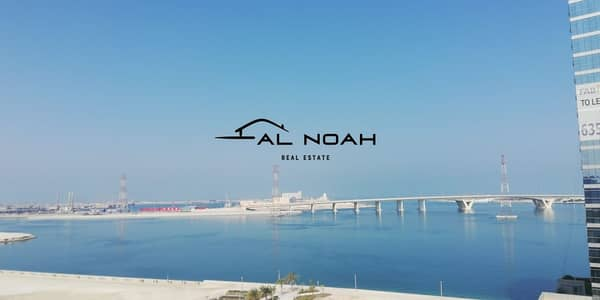 2 Bedroom Flat for Rent in Al Reem Island, Abu Dhabi - Best price ever! Amazing Sea View! Prime Amenities!