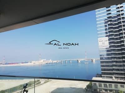 فلیٹ 2 غرفة نوم للايجار في جزيرة الريم، أبوظبي - Best price ever! Amazing Sea View! Prime Amenities!