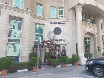 Shop for Rent in Downtown Dubai, Dubai - Retail Shop in Murooj Complex | Direct From Landlord