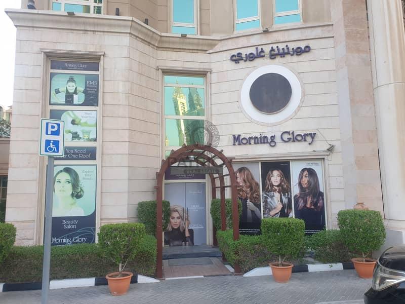 2 Retail Shop in Murooj Complex | Direct From Landlord