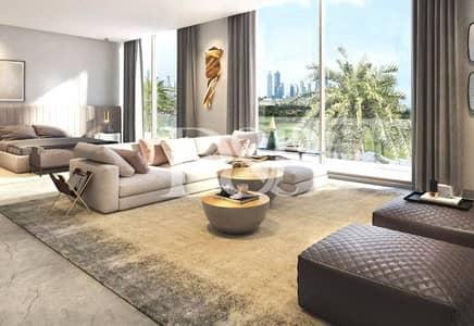 Plot for Sale in Dubai Hills Estate, Dubai - Full Park View | Huge Plot | Spacious Bedrooms