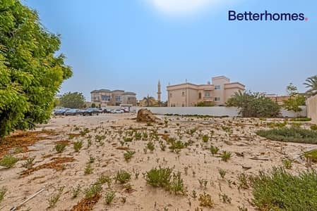 Plot for Sale in Umm Al Sheif, Dubai - Great Location|Investor's Deal|Near Mosque
