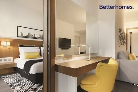 Hotel Apt | Furnished | For Investment