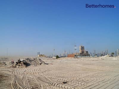 Plot for Sale in Bur Dubai, Dubai - Amazing Opportunity|Mixed Use Land|Freehold