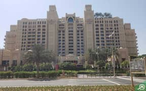 The Fairmont Palm Residences