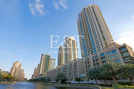 Superb Vacant Studio | Furnished | Canal View