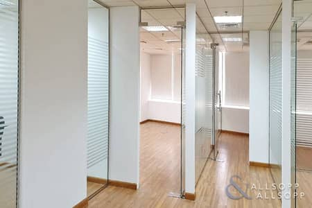 Fitted Office | High Floor Unit | Great Views