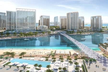 1 Bedroom Apartment for Sale in The Lagoons, Dubai - Luxury 1 Bedroom Apartment in Vida Creek!