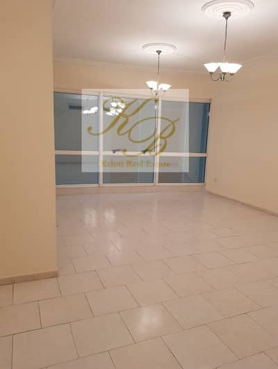 3 Bedroom Apartment for Rent in Al Majaz, Sharjah - 3 BHK | One Month Free - Kaloti Tower