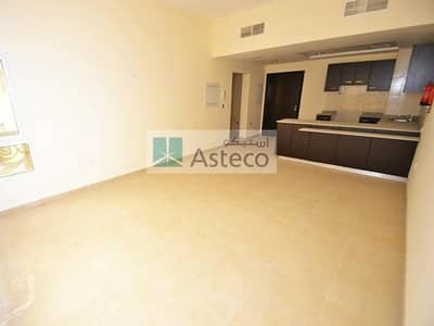 فلیٹ 1 غرفة نوم للايجار في رمرام، دبي - Spacious 1 Bed | Open Kitchen with Balcony