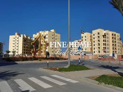 شقة 2 غرفة نوم للبيع في بني ياس، أبوظبي - 0 Commission & High ROI | 2BR w Balcony+Parking