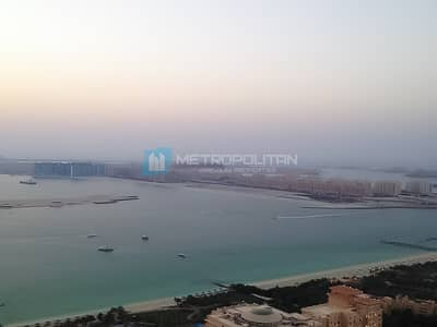 1 Bedroom Flat for Sale in Dubai Marina, Dubai - Stunning 1 BR |Vacant |Partial Sea View |For sale