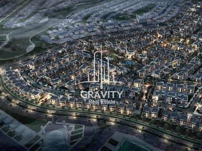 ارض سكنية  للبيع في جزيرة السعديات، أبوظبي - Own A Huge Plot in Saadiyat Island For Affordable Price