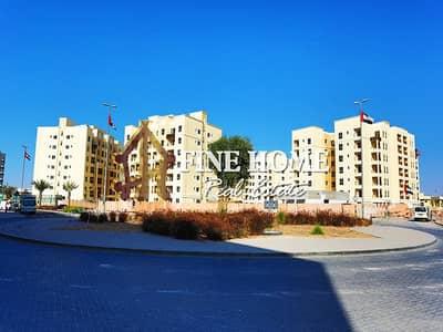 فلیٹ 2 غرفة نوم للبيع في بني ياس، أبوظبي - High ROI w 2BR+Balcony+Parking | 0 Commission